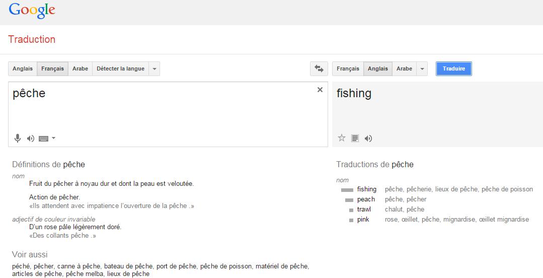 La traduction automatique en ligne avec Google