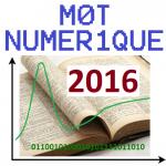 Election du mot numérique 2016